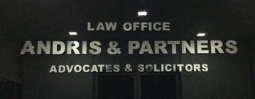 andris law office